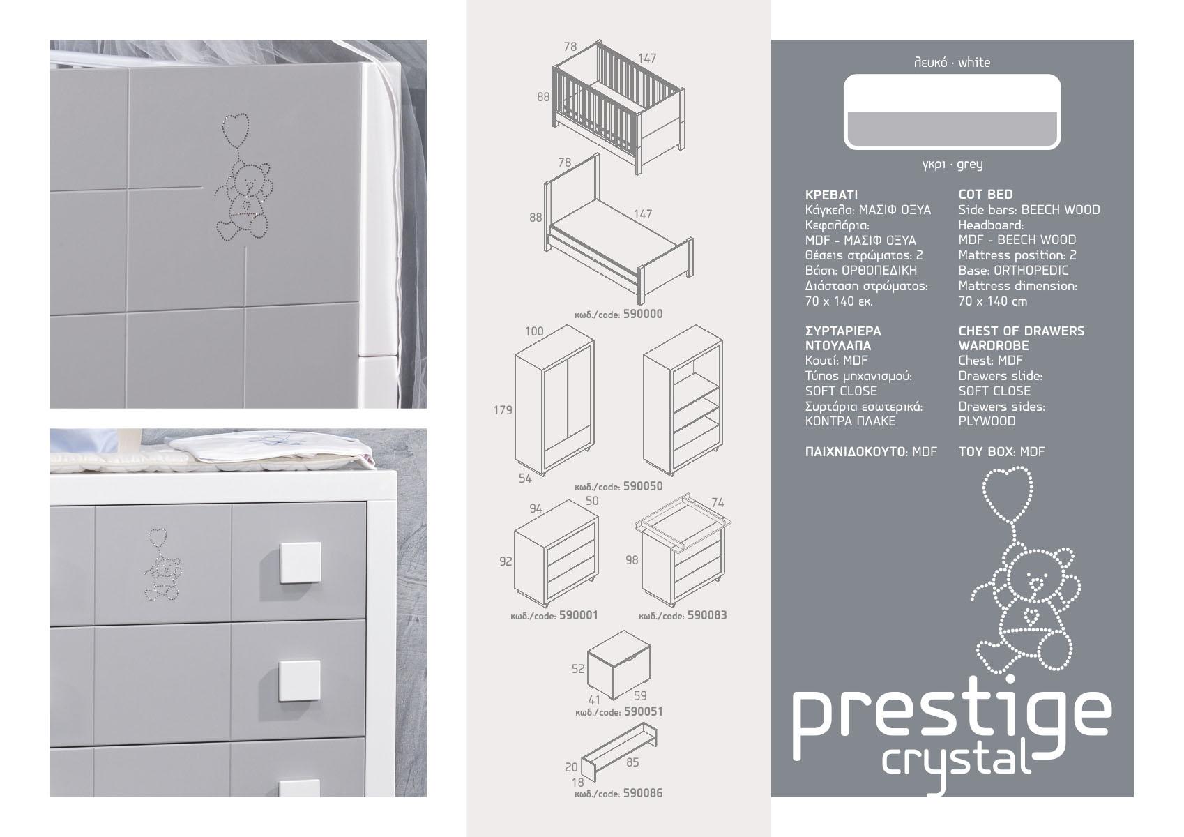 PrestigeCrystal-2